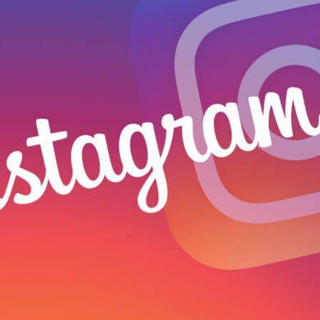 Instagram-How-To